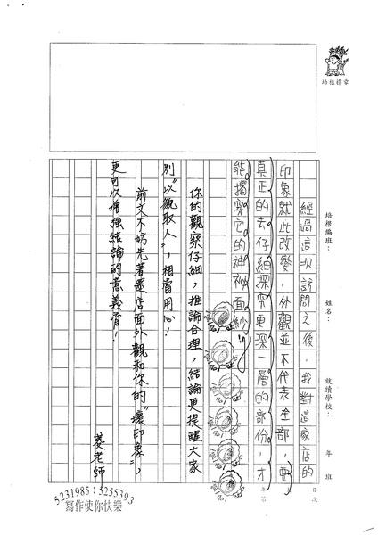 W6406謝宇璇 (3).jpg