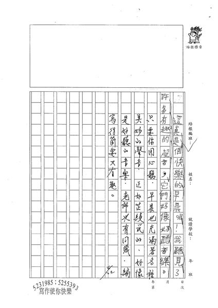 W3407王芷綾 (2).jpg