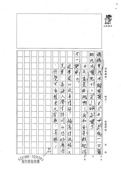 W3407李依恬 (2).jpg