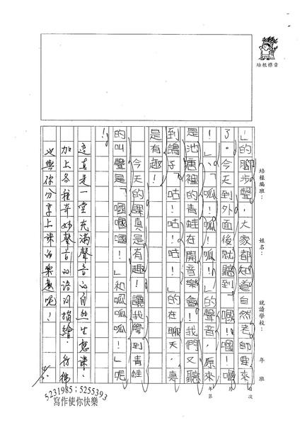 W3407龍霈 (2).jpg