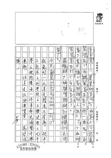 98W2408王鈺嵐 (3).jpg