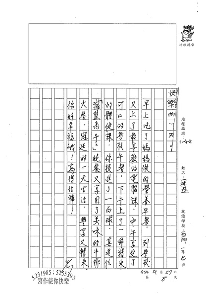 98W2408林冠廷 (3).jpg