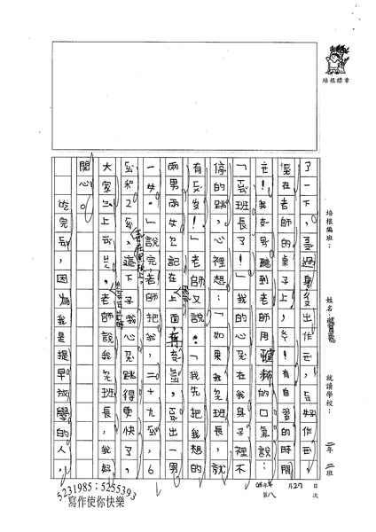 98W2408張育嘉 (2).jpg