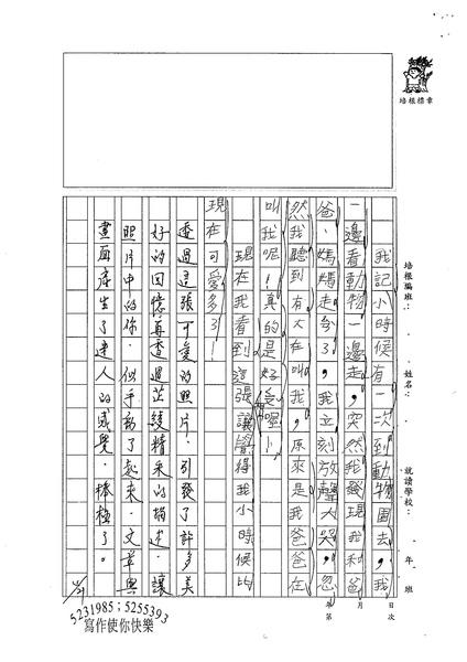 98W3405王芷綾 (3).jpg