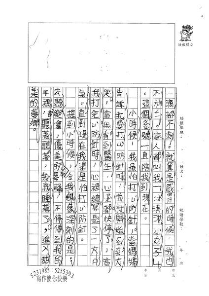 98W3405陳璿筑 (2).jpg