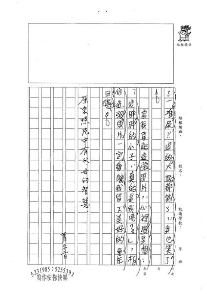 98W4407施敏媛 (4).jpg