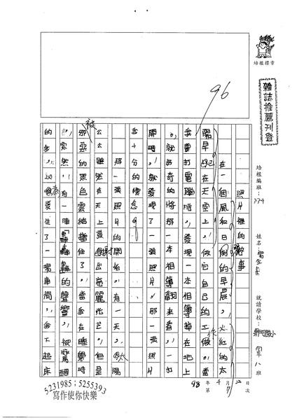 98W4407楊立笙 (1).jpg