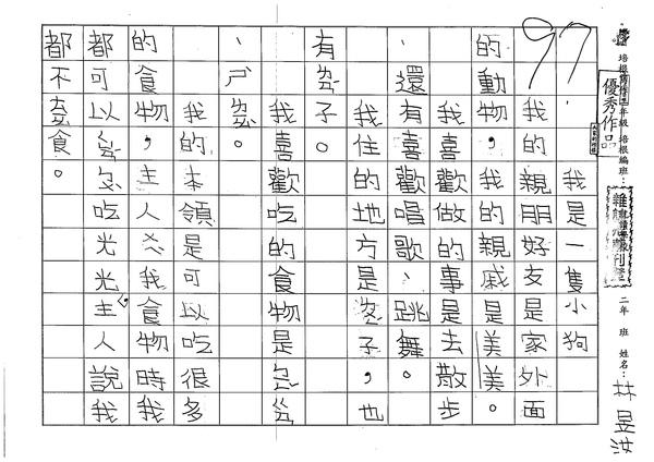 98W2407林昱汝 (1).jpg