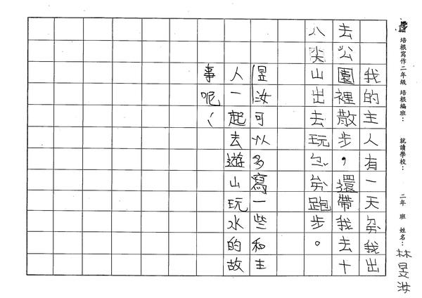 98W2407林昱汝 (2).jpg