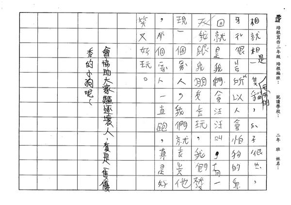 98W2407張軒碩 (2).jpg