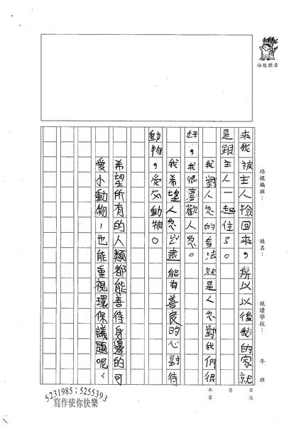 98W2407蘇愉晴 (2).jpg