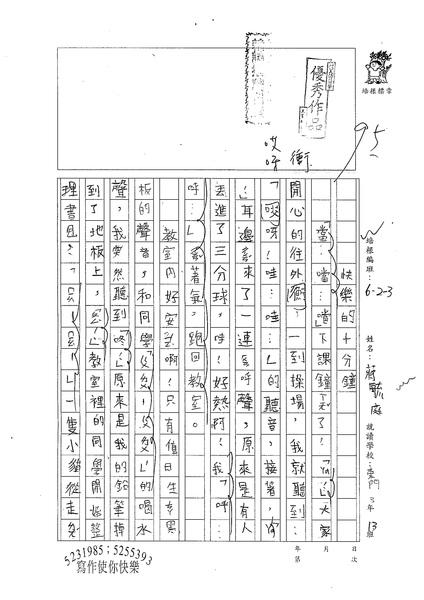 98W3407蔣毓庭 (1).jpg