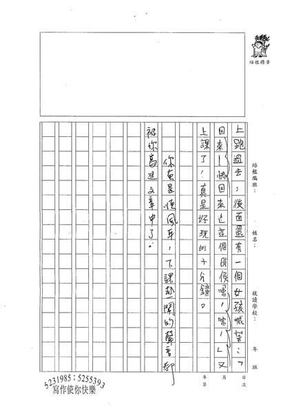 98W3407蔣毓庭 (2).jpg