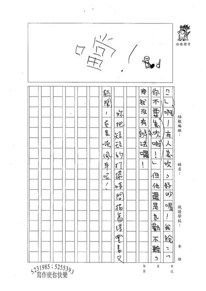 98W3407鄭宇家 (2).jpg