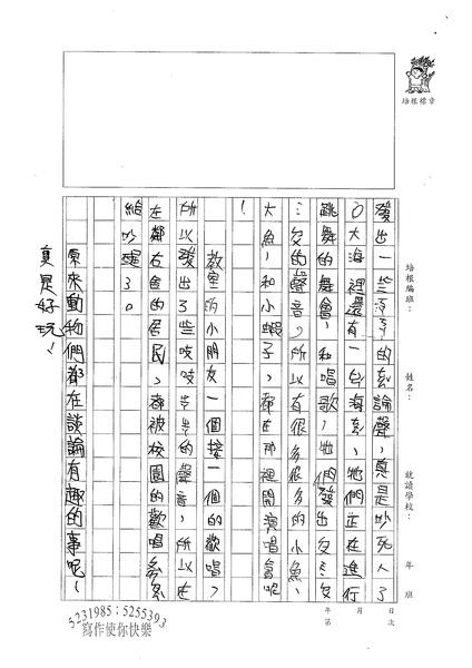 98W3407陳渝諠 (2).jpg