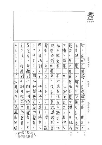 98W3407劉怡萱 (2).jpg