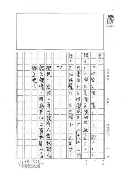 98W3407劉怡萱 (3).jpg