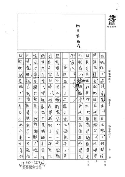98W4406葉玨青 (2).jpg