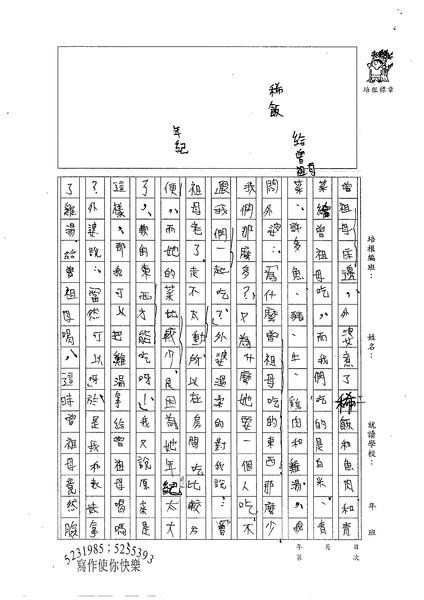 98W4406葉玨青 (3).jpg