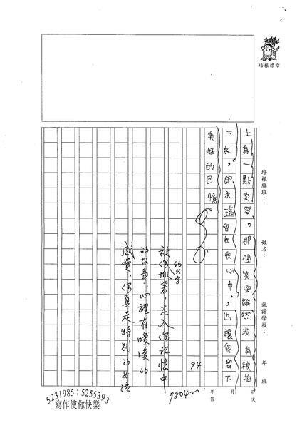 98W4406葉玨青 (4).jpg