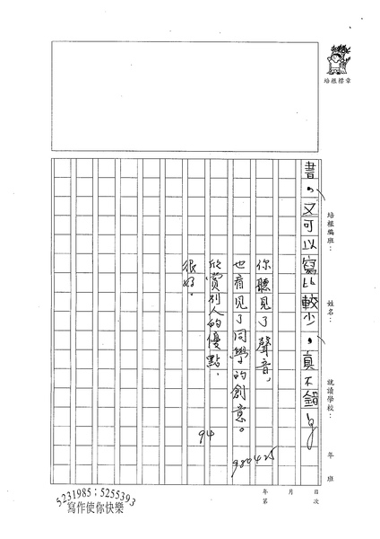 98W4407賴科維 (3).jpg