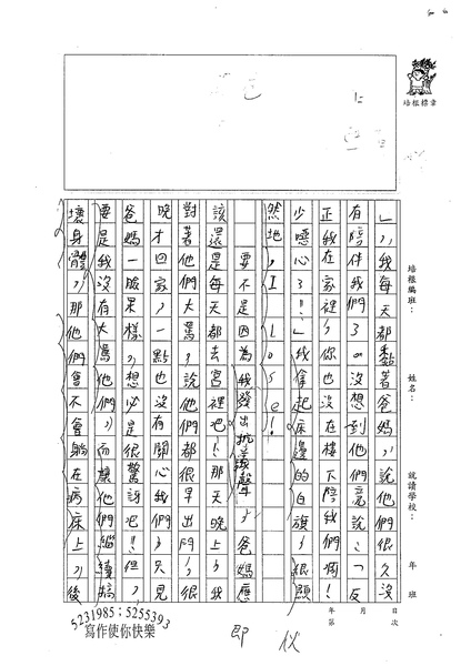 98W5407林柏佑 (2).jpg