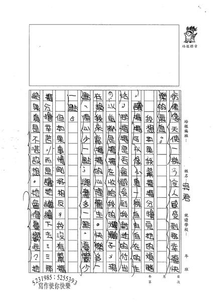 98W5407林羿君 (2).jpg