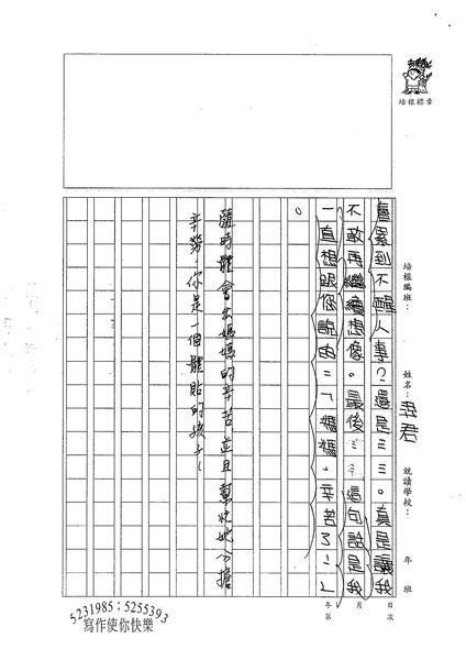 98W5407林羿君 (3).jpg