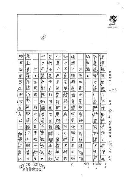 98W5407曾子芸 (2).jpg