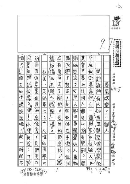 98W5407李承嶧 (1).jpg