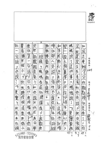 98W5407李承嶧 (2).jpg