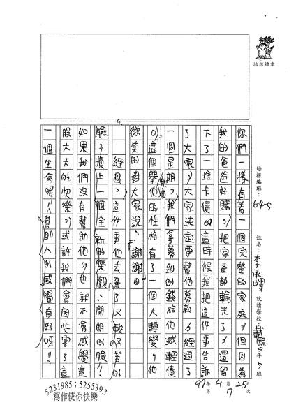 98W5407李承嶧 (3).jpg