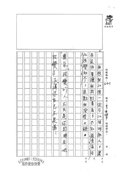 98W5407李承嶧 (4).jpg