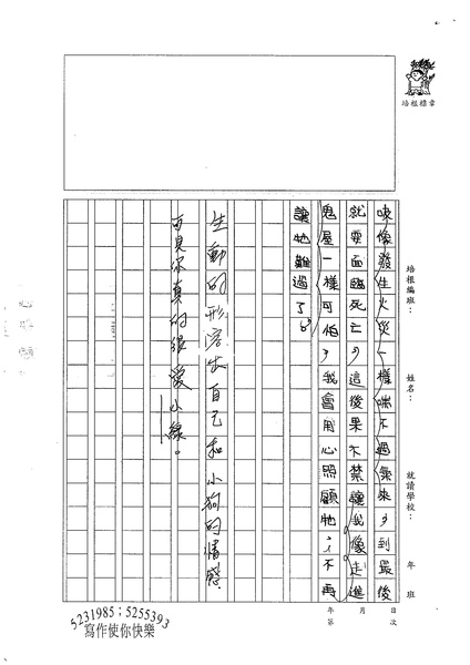 98W5407童玉羽 (3).jpg