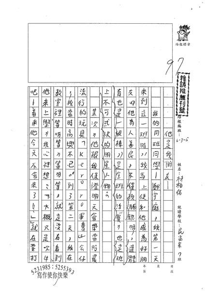 98W5408林柏佑 (1).jpg