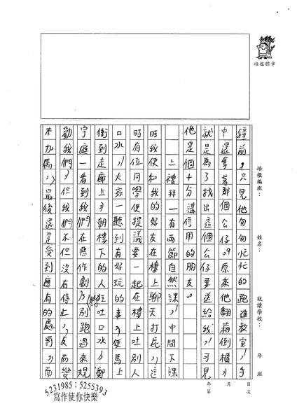 98W5408林柏佑 (2).jpg