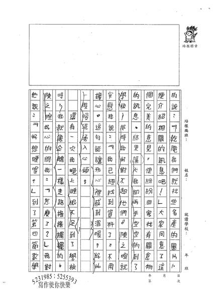 98W5408曾子芸 (2).jpg
