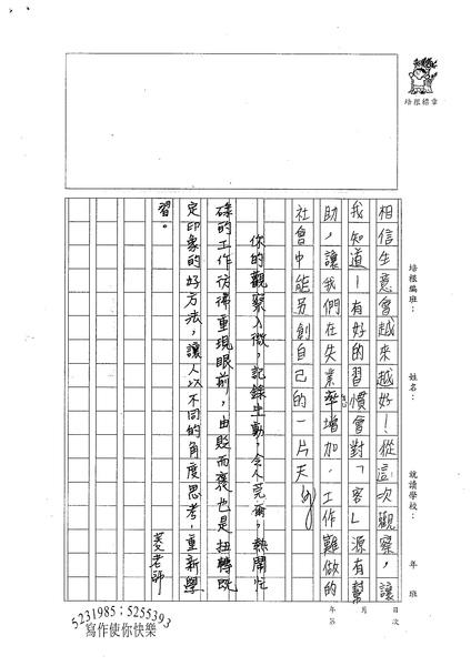 98W6407謝岱宏 (3).jpg
