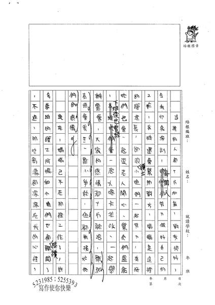 98W6407孔令潔 (2).jpg