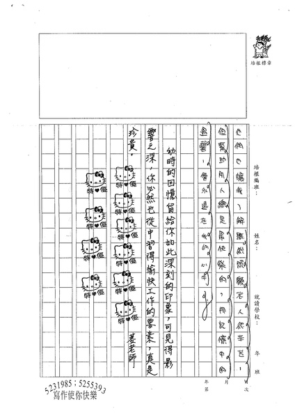 98W6407孔令潔 (3).jpg