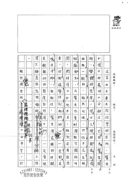 98W6407楊立渝 (2).jpg