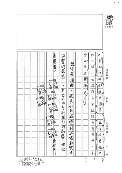 98W6407楊立渝 (3).jpg