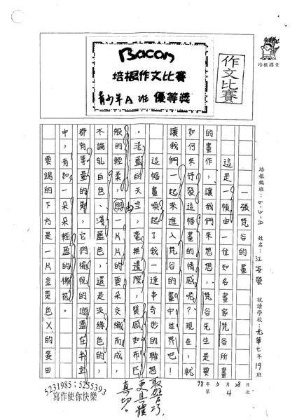 98WA404江姿螢 (1).jpg