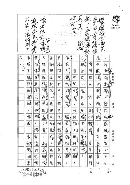 98WA404江姿螢 (2).jpg