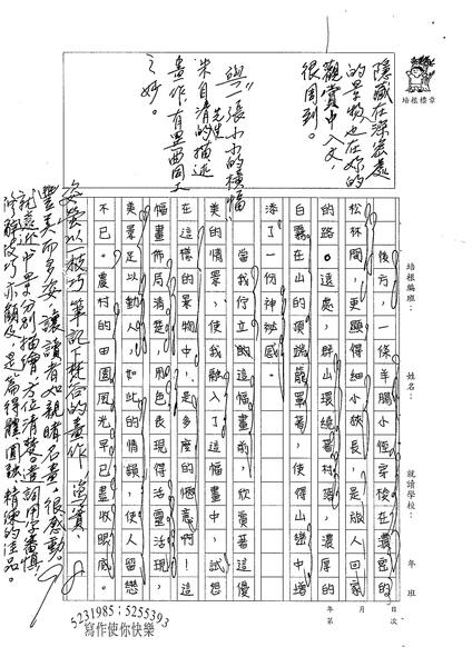 98WA404江姿螢 (3).jpg
