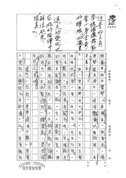 98WA404姜芊瑜 (2).jpg