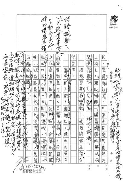 98WA404姜芊瑜 (3).jpg
