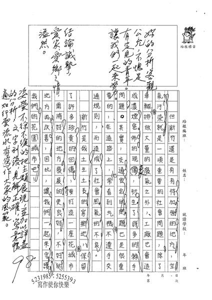 98WA407江姿螢 (2).jpg