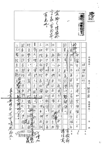 98WA407陳昌逸 (1).jpg