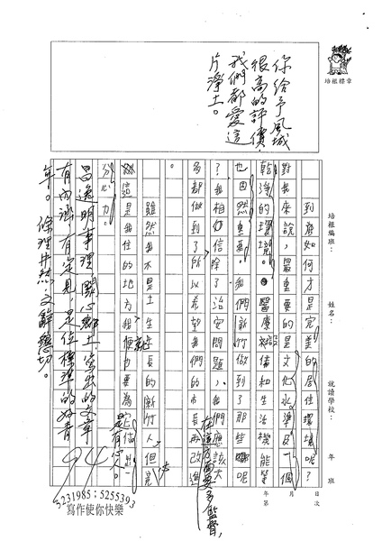98WA407陳昌逸 (2).jpg